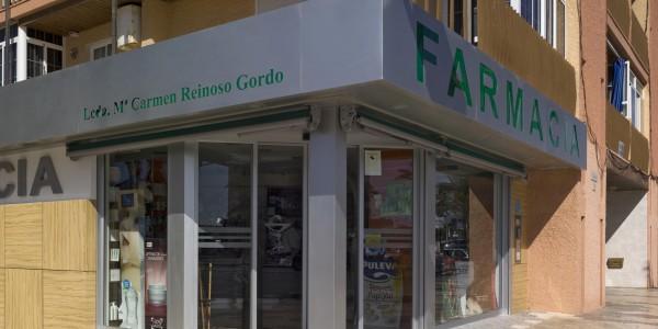 Marcaser -  logo farmacia en fachada